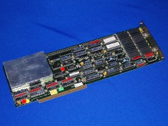 The A 2630 accelerator card with a 68030 CPU.