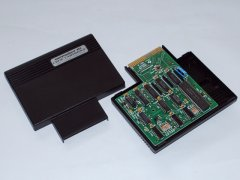 Das Innere einer Commodore CP/M cartridge.