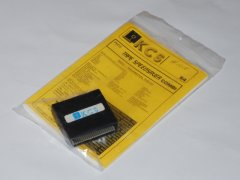 The KCS - Tape Speedsaver Combi cartridge.
