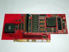 The KCS - Power PC Board A2000 / A3000 cartridge.