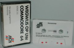 Commodore C64 introduction course (cassette): Wegwijs op Uw Commodore 64