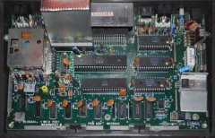 The inside of the Commodore C116.