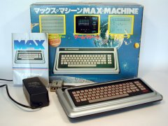 Commodore Max Machine, original packaging.
