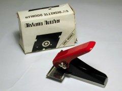 Disk Notcher