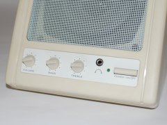 Close up of the Commodore active speaker system. (right)