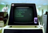 Commodore PET in the music-video Boy (I Need You) of Mariah Carey.